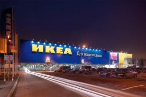 Bild på ett Ikea varuhus